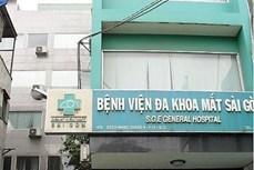 Thành phố Hồ Chí Minh: Xử phạt các cơ sở y tế tư nhân vi phạm quy định về khám, chữa bệnh