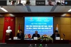 越南与印度促进新冠肺炎疫情后的投资经营活动