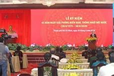 胡志明市隆重举行南方解放,国家统一45周年纪念典礼