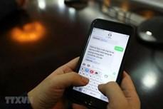 新冠肺炎疫情:手机短信捐赠平台1407捐款超过1260亿越盾