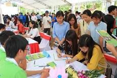 2020年第二季度胡志明市需招聘4.7万名员工