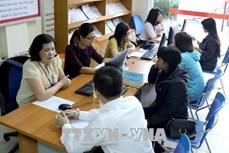 越共中央书记处: 严格依法处理干部、公务职员和职员选拔录用违纪违规行为