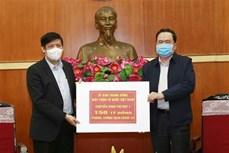 越南祖国阵线中央委员会向卫生部分配1500亿越盾捐赠资金用于疫情防控工作