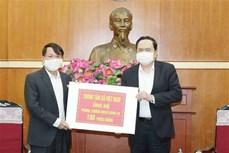 越南各界携手抗击新冠肺炎疫情