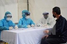 新冠肺炎疫情:截至8日下午越南无新增确诊病例