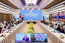 政府总理与企业会议:积极建言献策 点燃增长之火
