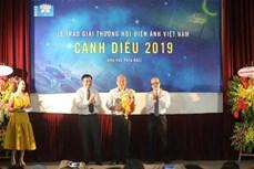 2020年风筝奖颁奖仪式在河内与胡志明市举行