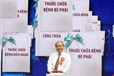 """阮春福总理:学习和践行胡志明道德榜样是将越南建设成为""""与五大洲强国并驾齐驱""""国家切合实际的举措"""