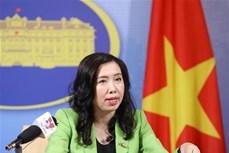 外交部发言人:越南禁止任何形式的网络黑客攻击行为