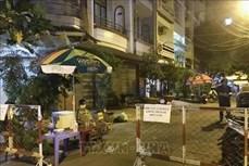 Thành phố Hồ Chí Minh: Phong tỏa 39 căn hộ chung cư liên quan ca tái mắc COVID-19