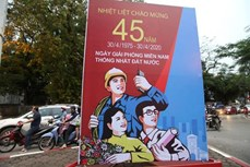 德国《青年世界报》赞扬越南民族解放运动中的和平与 独立精神