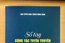 越南海洋与岛屿宣传手册正式出版发行