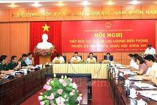 Đoàn Đại biểu Quốc hội tỉnh Hà Giang đóng góp ý kiến vào Dự thảo Luật Biên phòng Việt Nam
