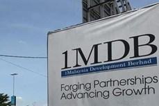 马来西亚1MDB资金遭挪用 美国司法部再追回4900万美元