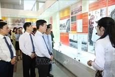 """""""胡志明主席——肖像素描""""专题展在河内举行"""