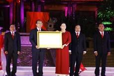 Công bố thành lập thị xã Phổ Yên trực thuộc tỉnh Thái Nguyên