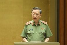 越南第十四届国会第九次会议公报(第五号)