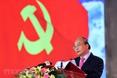 政府总理阮春福:农民需改变生产组织的思维 将先进技术应用于生产
