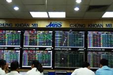 越南证券市场迈进新一步