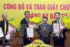 鸿海投资2.7亿美元 扩大越南北江省生产规模