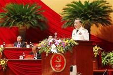 越共十三大:主动从早从远保卫祖国,坚决守护好人民群众的平安生活