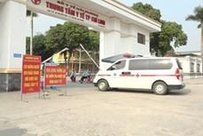 1月31日早晨:越南新增14例本地新冠肺炎确诊病例