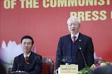 阮富仲总书记主持新闻发布会 介绍越共十三大的结果