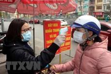 新冠肺炎疫情:广宁省抓紧开展旺名煤炭公司全体工人员工核酸检测工作