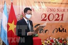越南驻阿根廷举行2021辛丑年春节见面会