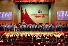 越南共产党第十三届中央委员会亮相 中央委员会以高度一致选举阮富仲同志为越共中央总书记