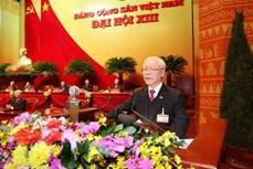 越南共产党第十三次全国代表大会圆满落幕