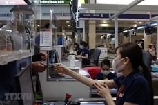 新冠肺炎疫情:胡志明市新增24例新冠肺炎确诊病例 与新山一机场疫区有关