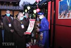 越南佛教协会胡志明市分会弘扬传统文化之美