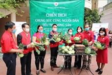 越南红十字协会启动疫区农产品爱心购活动