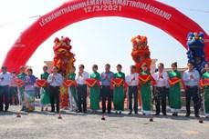 越南西南部地区首家太阳能发电厂竣工