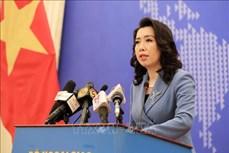 外交部发言人黎氏秋姮针对一些国际问题提出观点