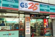 韩国连锁便利店GS25在越南开设了第100家门店