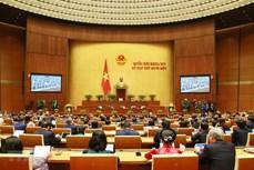 越南第十四届国会第十一次新闻会议(第一号)