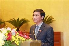 越共十四届国会第十一次会议:确保选举日有序进行