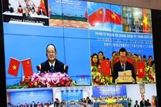 2021年越南边境四省与中国广西党委书记新春会晤以视频方式举行