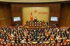 越南第十四届国会第十一次会议圆满落下帷幕