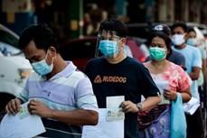 新冠肺炎疫情:泰国单日确诊病例创新高