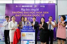 莲花大学成为获得Quacquarelli Symonds 四分评级的越南首所大学