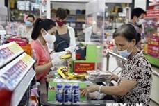 2021年4月份越南全国居民消费价格指数下降0.04%