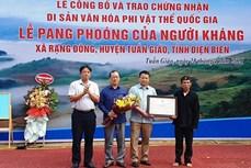 越南抗族同胞的感恩节被公认为国家级非物质文化遗产