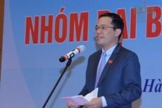 越南国会代表团出席各国议联第7次全球青年议员视频会议