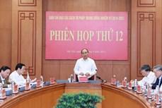 国家主席阮春福主持召开中央司法改委第十二次会议