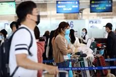 新冠肺炎疫情:越南卫生部发出第38号紧急通知