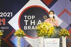 2021年泰国顶尖品牌展在胡志明市正式开幕