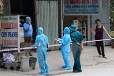 新冠疫情:和平、兴安等省部分地区自5月10日起实施社交距离措施